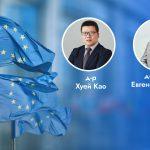 Възможности за създаване на публично-частни партньорства с директно финансиране от Брюксел